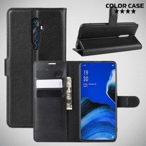 Чехол книжка кошелек с отделениями для карт и подставкой для OPPO Reno 2 Z - Черный