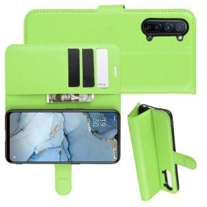 Чехол книжка кошелек с отделениями для карт и подставкой для OPPO Reno 3 - Зеленый