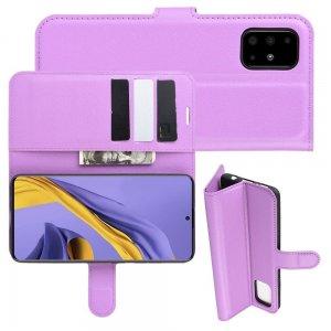 Чехол книжка кошелек с отделениями для карт и подставкой для Samsung Galaxy A51 - Фиолетовый