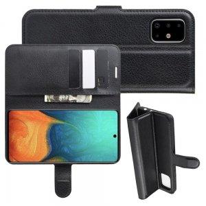 Чехол книжка кошелек с отделениями для карт и подставкой для Samsung Galaxy A71 - Черный