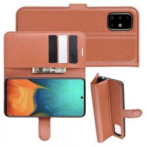 Чехол книжка кошелек с отделениями для карт и подставкой для Samsung Galaxy A71 - Коричневый