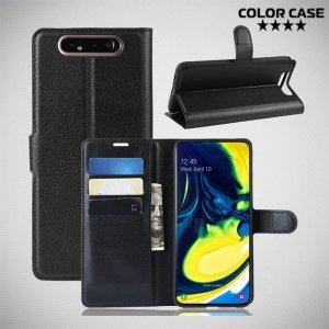 Чехол книжка кошелек с отделениями для карт и подставкой для Samsung Galaxy A80 / A90 - Черный