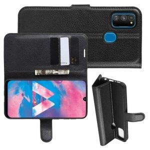 Чехол книжка кошелек с отделениями для карт и подставкой для Samsung Galaxy M30s - Черный