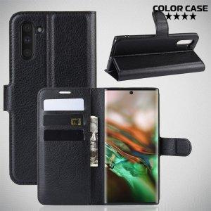 Чехол книжка кошелек с отделениями для карт и подставкой для Samsung Galaxy Note 10 - Черный