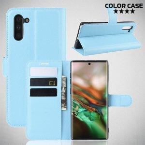 Чехол книжка кошелек с отделениями для карт и подставкой для Samsung Galaxy Note 10 - Голубой