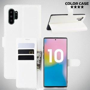 Чехол книжка кошелек с отделениями для карт и подставкой для Samsung Galaxy Note 10 Plus - Белый