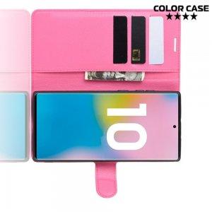 Чехол книжка кошелек с отделениями для карт и подставкой для Samsung Galaxy Note 10 Plus - Розовый