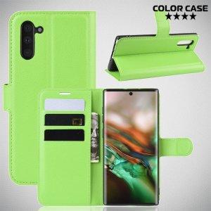 Чехол книжка кошелек с отделениями для карт и подставкой для Samsung Galaxy Note 10 - Зеленый