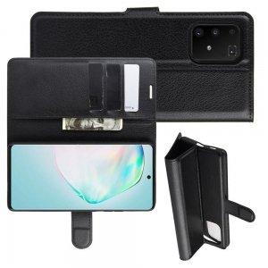 Чехол книжка кошелек с отделениями для карт и подставкой для Samsung Galaxy S10 Lite - Черный