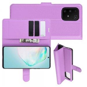 Чехол книжка кошелек с отделениями для карт и подставкой для Samsung Galaxy S10 Lite - Фиолетовый