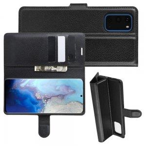 Чехол книжка кошелек с отделениями для карт и подставкой для Samsung Galaxy S20 - Черный