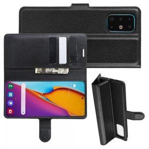 Чехол книжка кошелек с отделениями для карт и подставкой для Samsung Galaxy S20 Plus - Черный