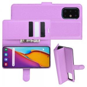 Чехол книжка кошелек с отделениями для карт и подставкой для Samsung Galaxy S20 Plus - Фиолетовый
