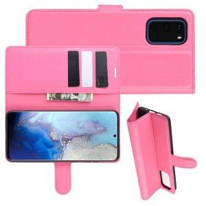 Чехол книжка кошелек с отделениями для карт и подставкой для Samsung Galaxy S20 - Светло-Розовый
