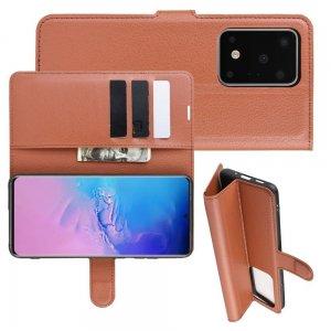 Чехол книжка кошелек с отделениями для карт и подставкой для Samsung Galaxy S20 Ultra - Коричневый