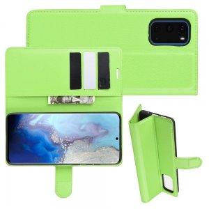 Чехол книжка кошелек с отделениями для карт и подставкой для Samsung Galaxy S20 - Зеленый