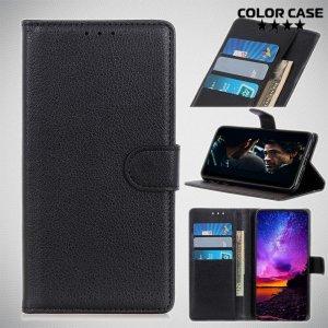 Чехол книжка кошелек с отделениями для карт и подставкой для Sony Xperia 5 - Черный