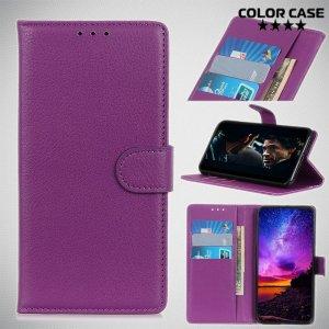 Чехол книжка кошелек с отделениями для карт и подставкой для Sony Xperia 5 - Фиолетовый