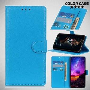 Чехол книжка кошелек с отделениями для карт и подставкой для Sony Xperia 5 - Голубой