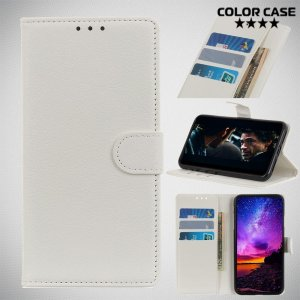 Чехол книжка кошелек с отделениями для карт и подставкой для Sony Xperia 20 - Белый