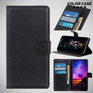 Чехол книжка кошелек с отделениями для карт и подставкой для Sony Xperia 20 - Черный