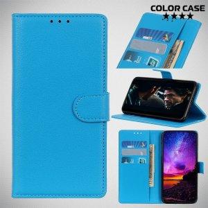 Чехол книжка кошелек с отделениями для карт и подставкой для Sony Xperia 20 - Голубой