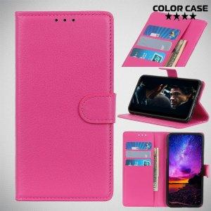 Чехол книжка кошелек с отделениями для карт и подставкой для Sony Xperia 20 - Розовый