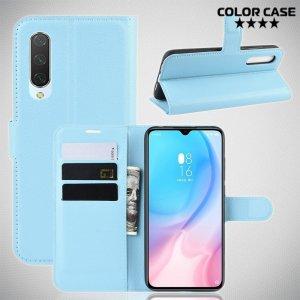 Чехол книжка кошелек с отделениями для карт и подставкой для Xiaomi Mi 9 lite - Голубой