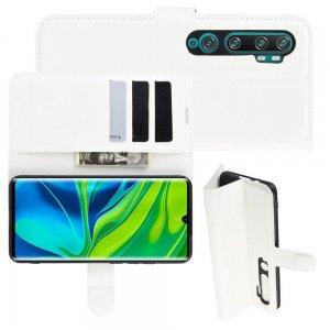 Чехол книжка кошелек с отделениями для карт и подставкой для Xiaomi Mi Note 10 - Белый