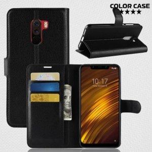 Чехол книжка кошелек с отделениями для карт и подставкой для Xiaomi Redmi Note 8 Pro - Черный