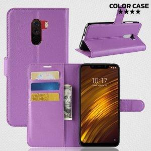 Чехол книжка кошелек с отделениями для карт и подставкой для Xiaomi Redmi Note 8 Pro - Фиолетовый