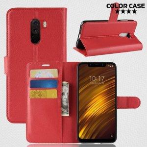 Чехол книжка кошелек с отделениями для карт и подставкой для Xiaomi Redmi Note 8 Pro - Красный
