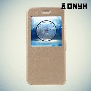 Чехол книжка с умным окном для Huawei Honor 8 - Золотой