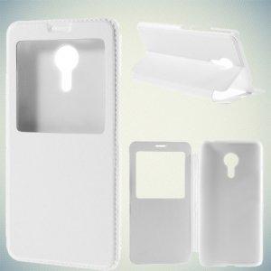 Чехол книжка с умным окном для Meizu PRO 5 - Белый