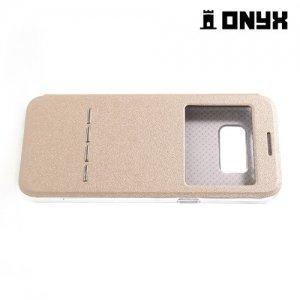 Чехол книжка с окном для Samsung Galaxy S8 - Золотой