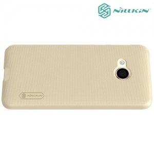 Чехол накладка Nillkin Super Frosted Shield для HTC U Play - Золотой