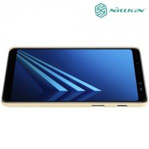 Чехол накладка Nillkin Super Frosted Shield для Samsung Galaxy A8 2018 - Золотой