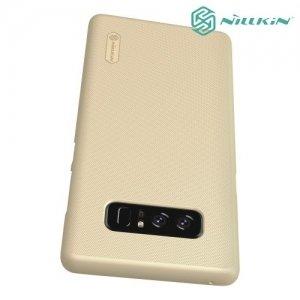 Чехол накладка Nillkin Super Frosted Shield для Samsung Galaxy Note 8 - Золотой
