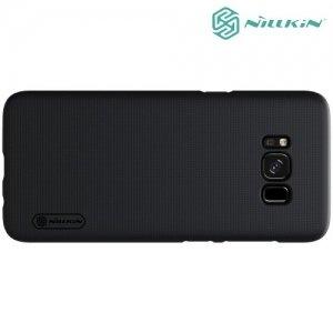 Чехол накладка Nillkin Super Frosted Shield для Samsung Galaxy S8 - Черный