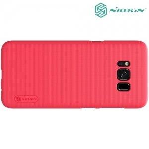 Чехол накладка Nillkin Super Frosted Shield для Samsung Galaxy S8 - Красный