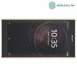 Чехол накладка Nillkin Super Frosted Shield для Sony Xperia L2 - Золотой