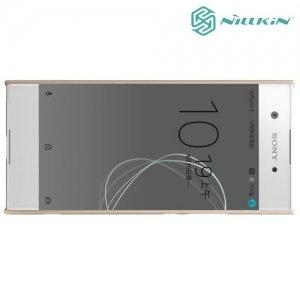 Чехол накладка Nillkin Super Frosted Shield для Sony Xperia XA1 - Золотой