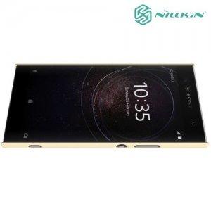 Чехол накладка Nillkin Super Frosted Shield для Sony Xperia XA2 Ultra - Золотой