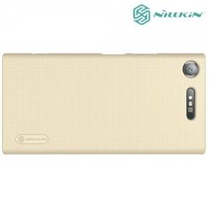 Чехол накладка Nillkin Super Frosted Shield для Sony Xperia XZ1 - Золотой