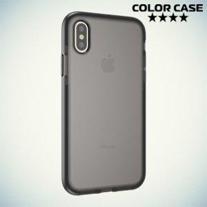 Чехол с бампером для iPhone Xs / X - Черный с серым