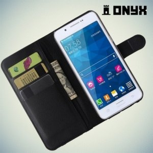Чехол книжка для Samsung Galaxy A8 - черный