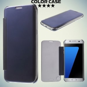 Чехол книжка для Samsung Galaxy S7 Edge с функцией Clear View Cover - Синий