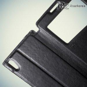 Чехол книжка с окном для Sony Xperia Z5 из экокожи RoarKorea - Черный