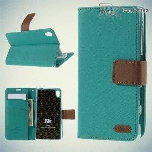 Чехол книжка для Sony Xperia Z5 Кошелек RoarKorea - Зеленый