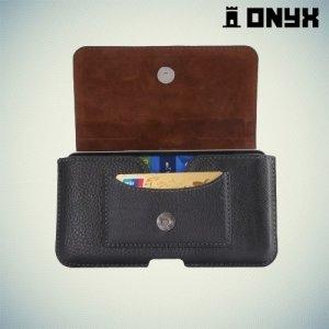 Чехол кобура на пояс ремень для телефонов 5.5 дюйма Onyx